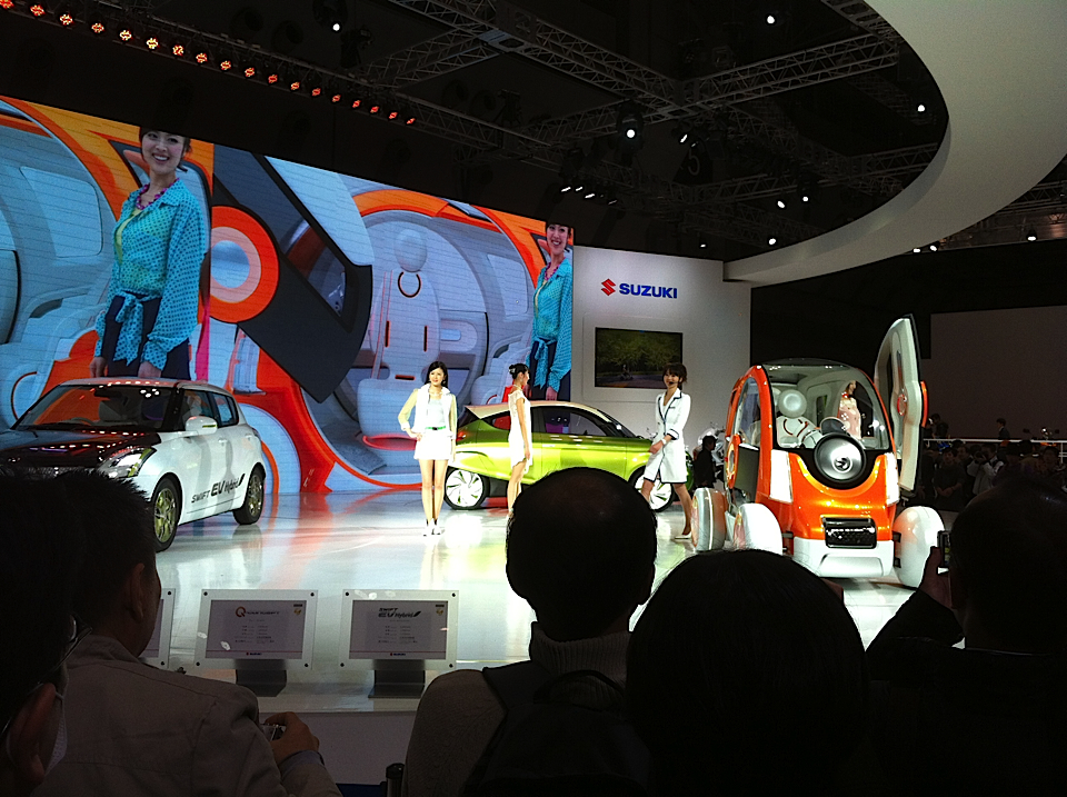 A new life with car at Tokyo Motor Show