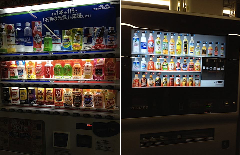 Vending machine Japan