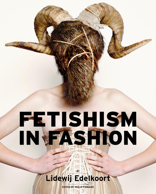 Фетишизм add message